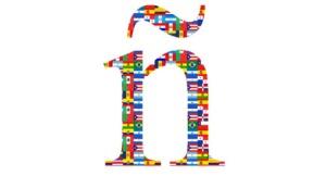 Ñ de español