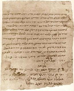 Otro fragmento encontrado en la Geniza de El Cairo