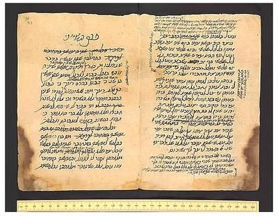 Un fragmento de un texto de Maimómides, firmado por su autor