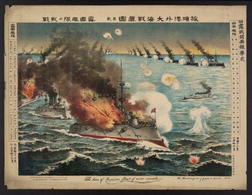 Gran batalla naval en la Bahia de Lushum (autor desconocido)