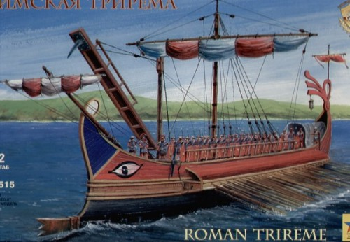 trirreme romana
