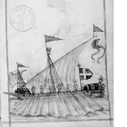 Galera francesa del siglo XVI. Fuente Biblioteca Nacional de Francia.