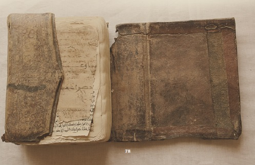 Uno de los manuscritos