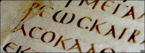 Codex Sinaiticus British Library