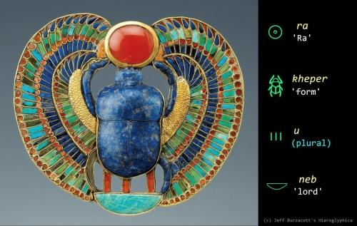 El magnífico escarabeo del faraón Tutakamón