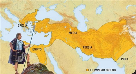 El imperio de Alejandro el Magno. Fuente