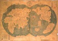Mapa atribuido a Zheng He (S. XV)