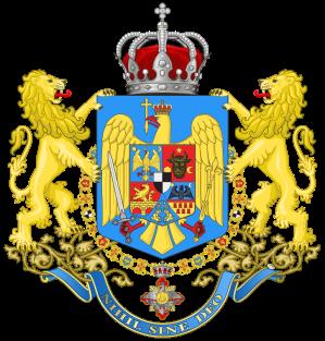 Escudo de Rumanía.
