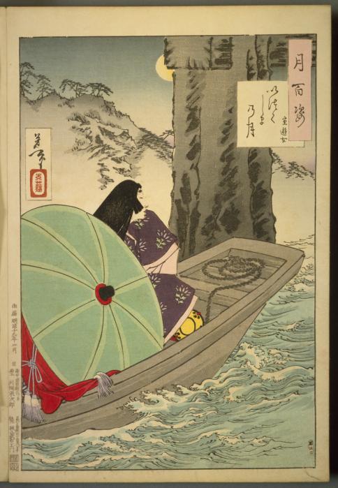 La luna de Itsukushima - Una cortesana de Muro