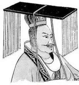 Qin-Shi-Huang_0, el primer emperador. Fuente