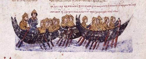 Galera bizantina
