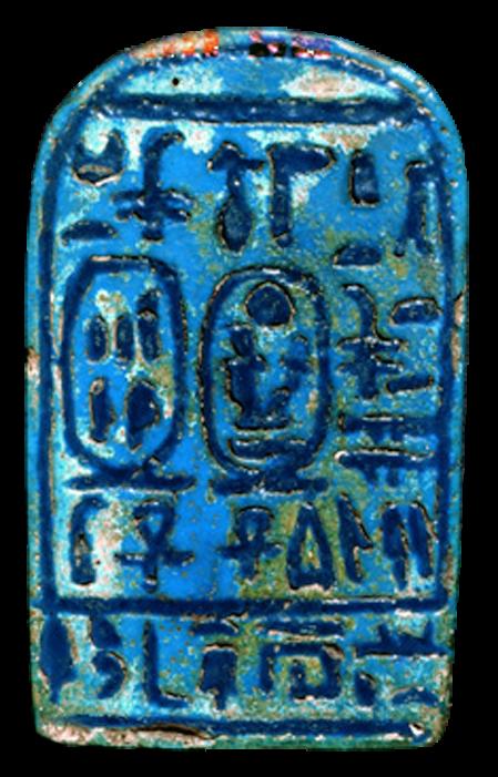 exlibris_amenophis-iii_antiguo-egipto_papiros_rollos-antiguos_escritura-egipcia_exlibris-mas-antiguo_primer-exlibris_exlibris-argentina