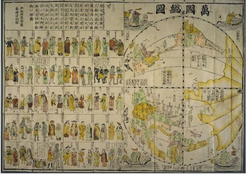 Mapa japones