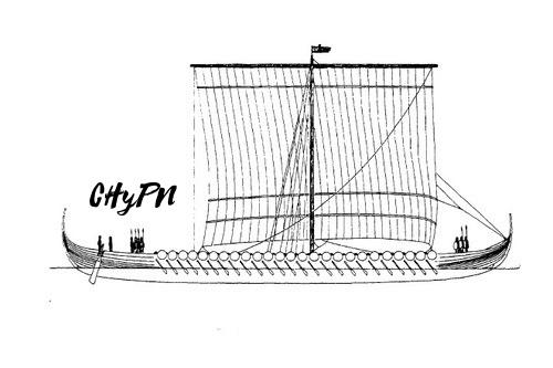 barco de guerra grande
