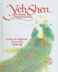 100912Yeh_Shen_Chinese_Cinderella_Book