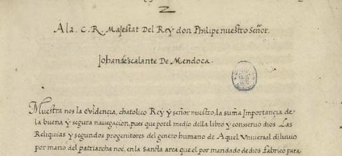 Una de las primeras hojas del manuscrito de Juan de Escalante (1575)